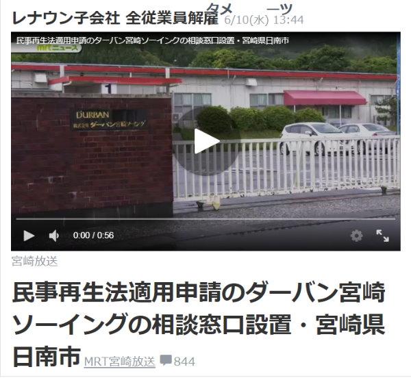 https://news.yahoo.co.jp/pickup/6362125